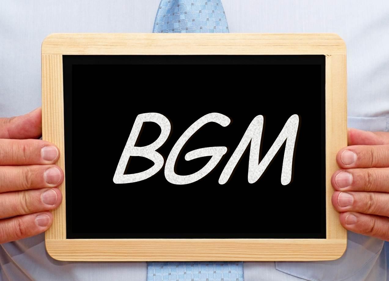 Tafel BGM